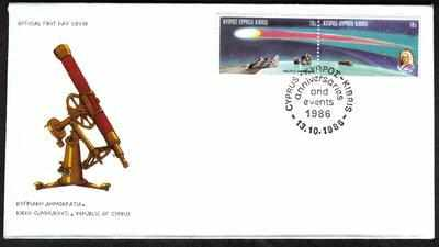 CYPRUS STAMPS SG 687-88 1986 HALLEYS COMET FDC (a58)