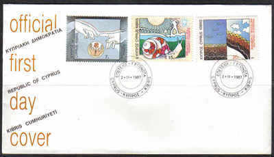 Cyprus Stamps SG 710-12 1987 Anniversaries and Events - Official FDC (a187)