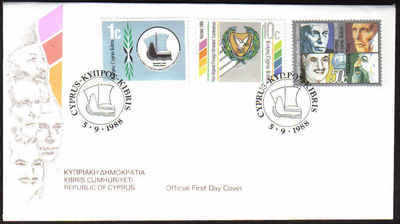 Cyprus Stamps SG 726-28 1988 Non Aligned Conference Nicosia - Official FDC