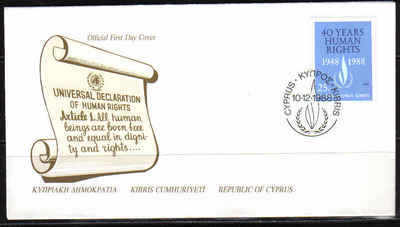 Cyprus Stamps SG 734 1988 Human Rights Declaration - Official FDC