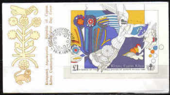 Cyprus Stamps SG 739 MS 1989 3rd European Small states games - Official FDC (a182)