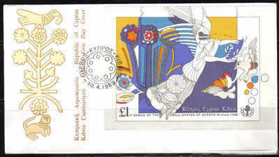 Cyprus Stamps SG 739 MS 1989 3rd European Small states games - Official FDC