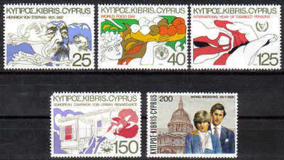 Cyprus Stamps SG 576-80 1981 Anniversaries and events - MINT