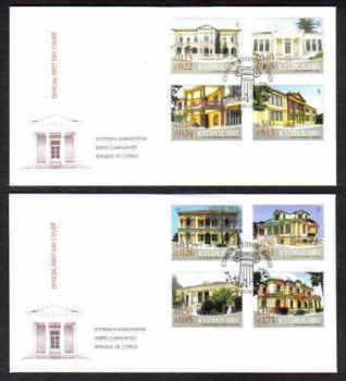 Cyprus Stamps SG 1145-52 2007 10th Definitives Buildings - Official FDC (a247)