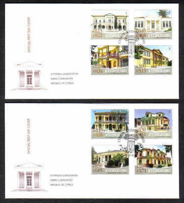 Cyprus Stamps SG 1145-52 2007 10th Definitives Buildings - Official FDC (a2