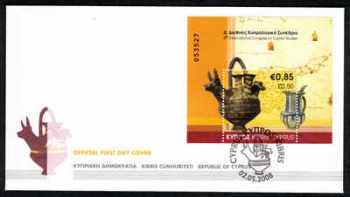 Cyprus Stamps SG 1164 MS 2008 4th Cypriot studies - Official FDC (a155)