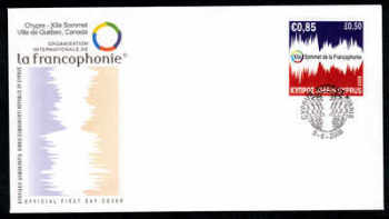 Cyprus Stamps SG 1169 2008 Francophonie France - Official FDC (a159)
