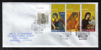 Cyprus Stamps SG 1178-80 2008 Christmas - Unofficial FDC (a258)