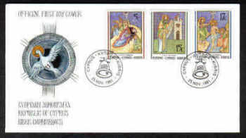 Cyprus Stamps SG 808-10 1991 Christmas - Official FDC