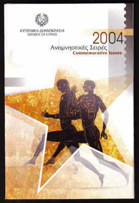 CYPRUS STAMPS 2004 Year Pack - Commemorative Issues