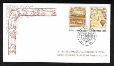 CYPRUS STAMPS SG 877-78 1995 FDC 3rd CYPRIOT STUDIES (a60)