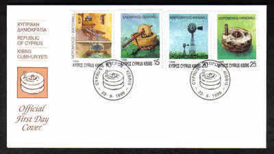 CYPRUS STAMPS SG 910-13 1996  MILLS - OFFICIAL FDC (a235)