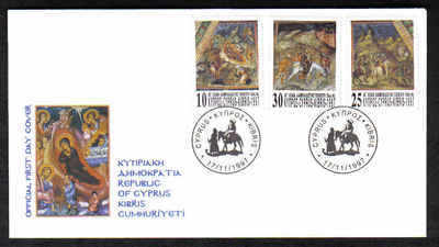 CYPRUS STAMPS SG 931-33 1997 FDC CHRISTMAS (a238)