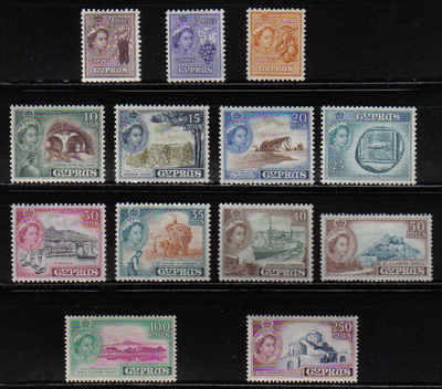 Cyprus Stamps SG 173-85 1955 QEII Definitives Part Set - MLH
