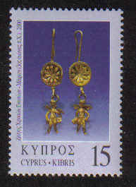 Cyprus Stamps SG 0985 2000 Definitives 15c - MINT
