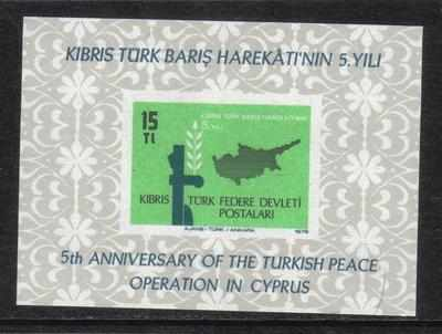 North Cyprus Stamps SG 078 MS 1979 Peace Operation - MINT