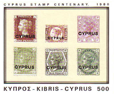 Cyprus Stamps SG 539 MS 1980 Stamp centenary - MINT