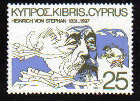 Cyprus Stamps SG 576 1981 25 Mils - Mint