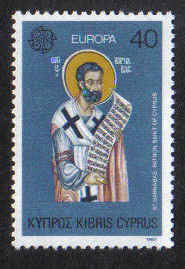 Cyprus Stamps SG 540 1980 40 Mils - Mint