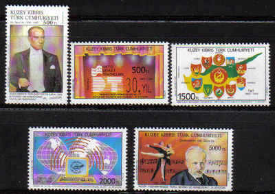 NORTH CYPRUS STAMPS SG 364-68 1993 ANNIVERSARIES - MINT