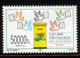 North Cyprus Stamps SG 373 1994 30th Anniversary of the Turkish Cypriot Pos