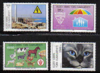 North Cyprus Stamps SG 340-43 1992 Anniversaries and Events - MINT