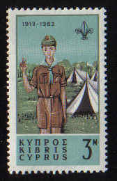 CYPRUS STAMPS SG 229 1963 3 MILS - MINT