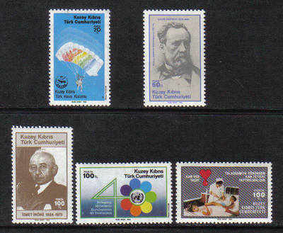 North Cyprus Stamps SG 180-84 1985 Events - MINT