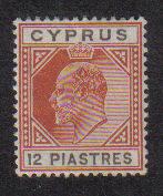 Cyprus Stamps SG 057 1903 12 Piastre Edward VII - MLH (b062)