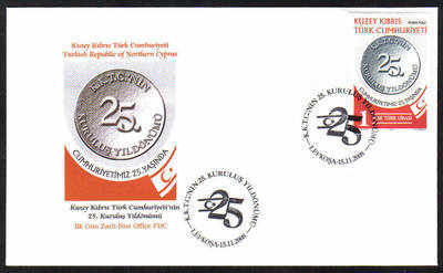 North Cyprus Stamps SG 682 2008 25th Anniversary of the TRNC - Official FDC