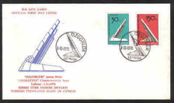North Cyprus Stamps SG 47-48 1976 Liberation Monument - Official FDC (b136)