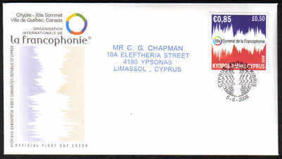 Cyprus Stamps SG 1169 2008 Francophonie France - Official FDC - (a467)