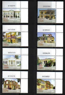 Cyprus Stamps SG 1145-52 2007 10th Definitives Buildings Control Numbers -