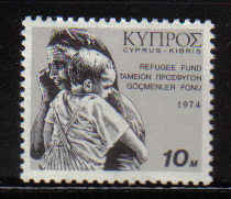 Cyprus Stamps 1974 Refugee Fund Tax SG 435 - MINT