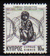 Cyprus Stamps 1977 Refugee Fund Tax SG 481 Cream Paper - MINT