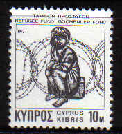 Cyprus Stamps 1977 Refugee Fund Tax SG 481a White Paper - MINT
