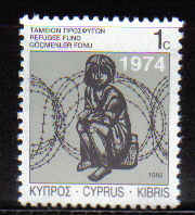 Cyprus Stamps 1988 Refugee fund tax SG 729 - MINT