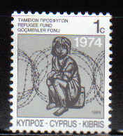 Cyprus Stamps 1989 Refugee fund tax SG 747 - MINT
