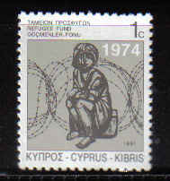 Cyprus Stamps 1991 Refugee fund tax SG 807 - MINT