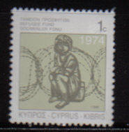 Cyprus Stamps 1999 Refugee Fund Tax SG 892 - MINT
