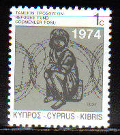 Cyprus Stamps 2004 Refugee Fund Tax SG 807 - MINT