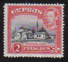 Cyprus Stamps SG 155b 1942 2 Piastres - MLH
