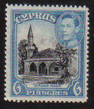 Cyprus Stamps SG 158 1938 6 Piastres - MLH