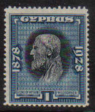 CYPRUS STAMPS SG 124 1928 50th ANNIVERSARY OF BRITISH RULE - MLH