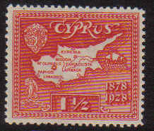 Cyprus Stamps SG 125 1928 One and Half Piastre 50th Anniversary of British
