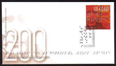 Cyprus Stamps SG 1185 2009 200th Birth anniversary of Louis Braille - Offic