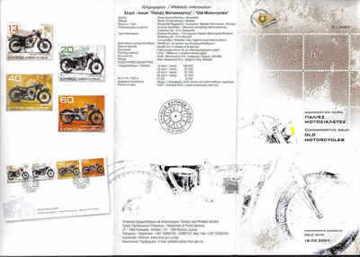 CYPRUS STAMPS LEAFLET 2007 Issue No: 3 - OLD MOTORCYCLES