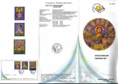 CYPRUS STAMPS LEAFLET 2007 Issue No: 9 -  CHRISTMAS