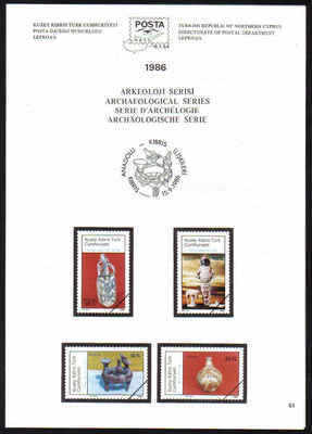 North Cyprus Stamps Leaflet 063 - 1986 Archaeological series