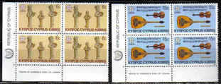 Cyprus Stamps SG 663-64 1985 Europa Composers and Musicians - Block of 4 MINT (b572)